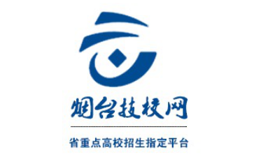 山东省烟台技校排名榜