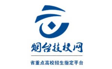 中考烟台技校排名榜