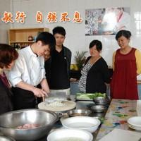 烟台工贸技师学院:烹饪技术系