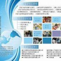 烟台天虹技工学校:春季高考【电子商务】