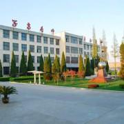 蓬莱师范学校