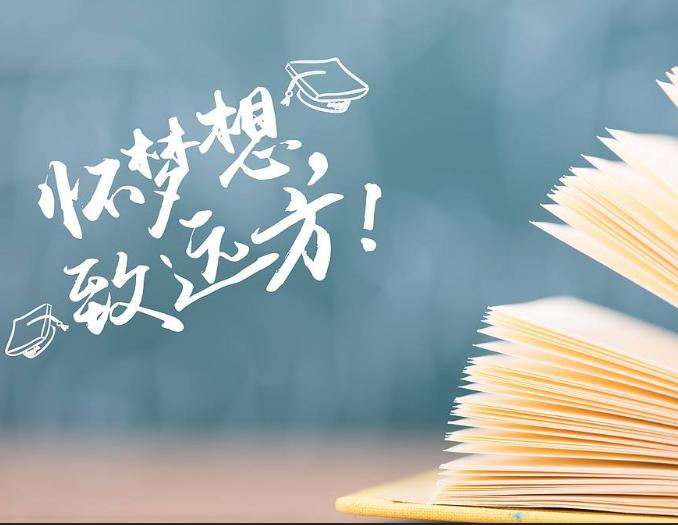 中考职业学校3+2排名