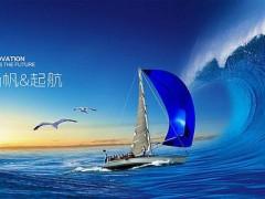 山东省烟台技校该如何选择?