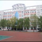 烟台第一职业中等专业学校