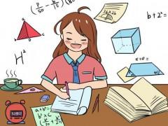 威海荣成初中毕业技校怎么办
