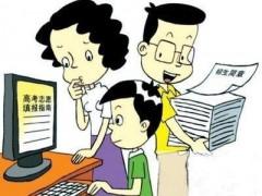 青岛交通职业学校2020年3+2招生简章