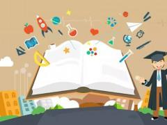 青岛市房地产职业中等专业学校2020年3+2招生简章