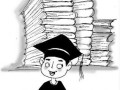 平邑县德才职业中等专业学校2020年3+2招生简章