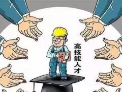 龙口南山职业学校机电一体化专业
