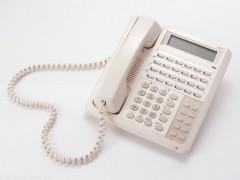 山东圣瀚财贸职业学院五年制大专招生办电话
