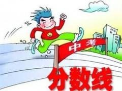 青岛市房地产职业中等专业学校3加2学校历年分数线
