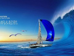 山东海事职业学院五年制大专历年分数线