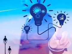2020年青岛恒星科技学院录取分数线