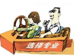 2020年山东省潍坊商业学校招生专业