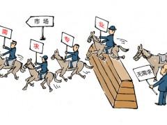 2020年青岛华夏职业学校招生专业