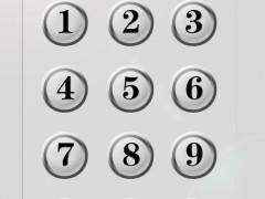 青岛市房地产职业中等专业学校招生办电话