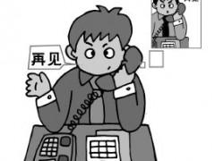 山东省文登师范学校招生办电话