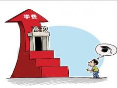 2020年青岛华夏职业学校3+2一年学费多少钱