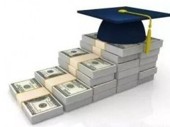2020年青岛胶南珠山职业学校3+2一年学费多少钱