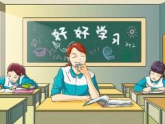 2020年山东省青岛第二卫生学校热门专业