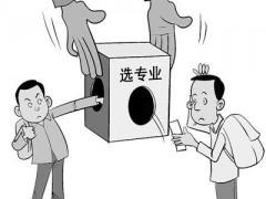 2020年平邑县德才职业中等专业学校热门专业