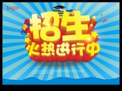 青岛胶南珠山职业学校3+2大专就业率