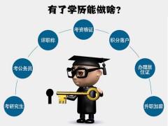 山东省潍坊商业学校属于什么类型学校