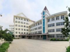烟台轻工业学校与海阳市职业中等专业学校
