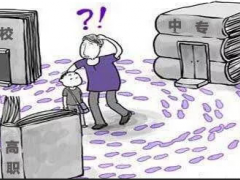 济南信息工程学校开学时间