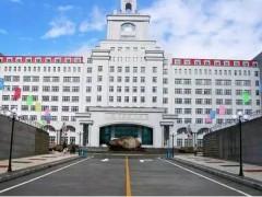山东省城市服务技师学院有哪些优势