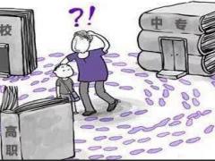 2020海阳中英文学校招生目前有哪些渠道