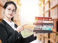 青岛市房地产职业中等专业学校就业保障