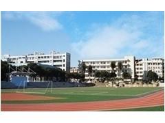 青岛市房地产职业中等专业学校要分数线吗