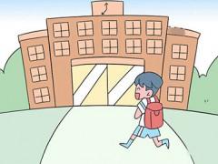初中毕业能上青岛交通职业学校吗