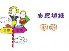 初中毕业能上青岛胶南珠山职业学校吗