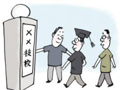 初中毕业能上山东省城市服务技师学院吗